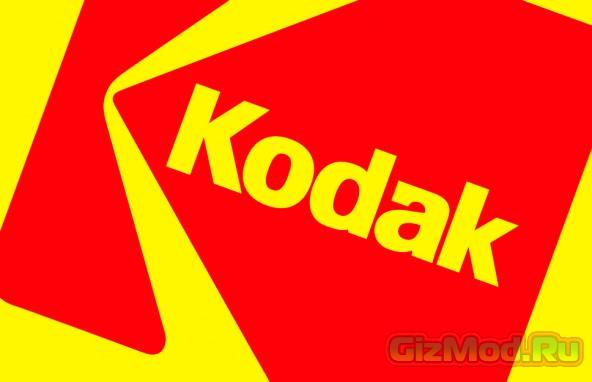 Kodak: перезапуск