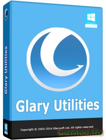 Glary Utilities 5.16.0.29 - отличный набор утилит