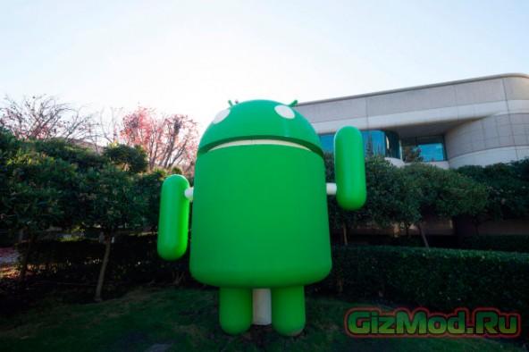 Баг в ранних версиях Android