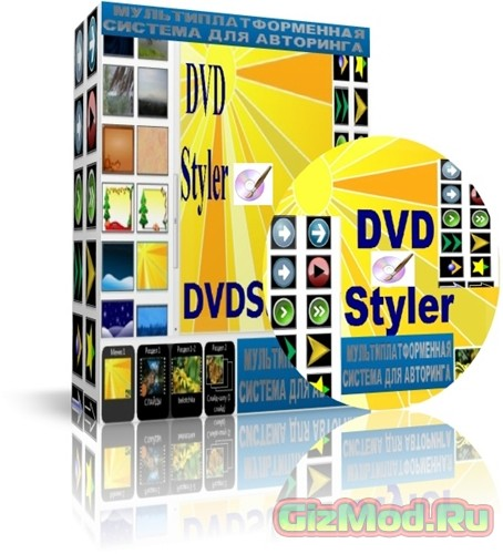 DVDStyler 2.9 RC1 - создает DVD Video диски