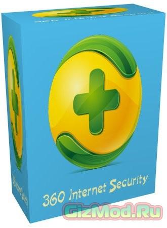 360 Internet Security 5.0.0.5104A - отличный бесплатный антивирус