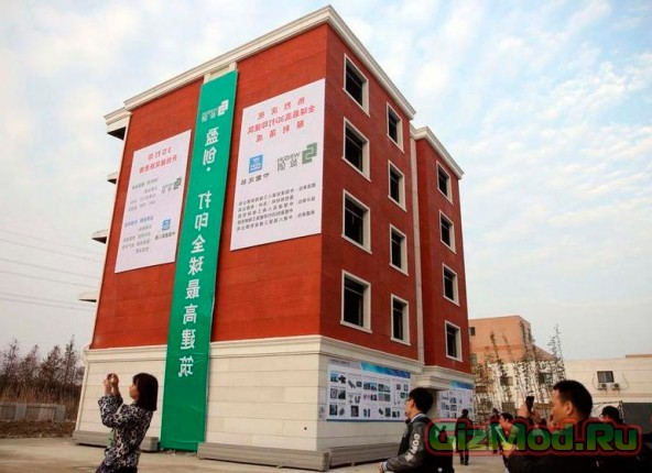 Пятиэтажный напечатанный дом