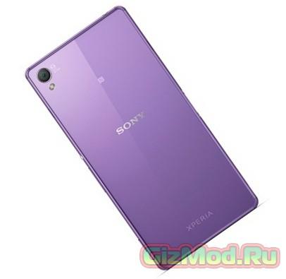Sony Xperia Z3 в фиолетовом корпусе