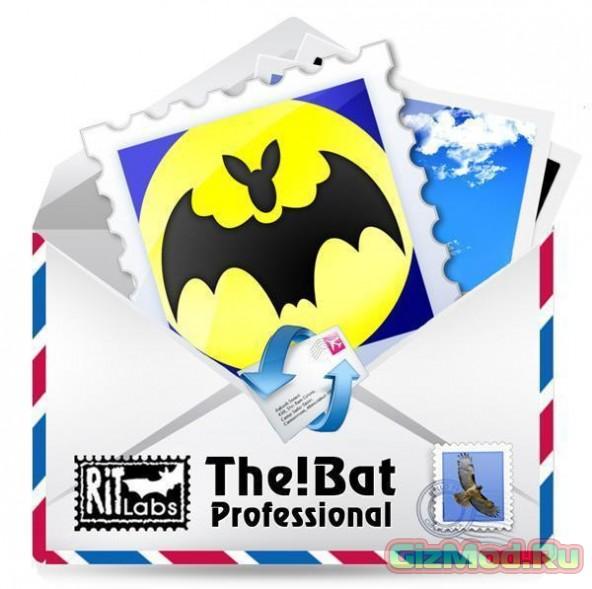 The Bat! 6.7.16 Beta - самый безопасный почтовик