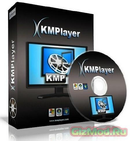 KMPlayer 3.9.1.132 7sh3 Build - альретнативнй плеер