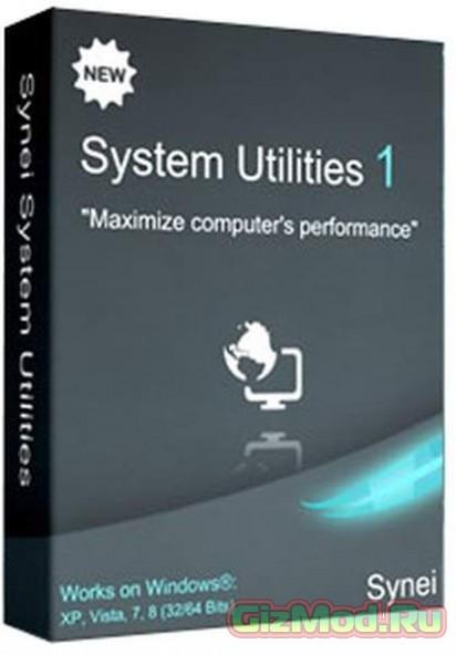 Synei System Utilities 2.25 - удобный оптимизатор системы