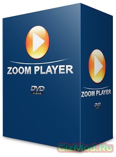 Zoom Player 10.00 RC2 - лучший медиаплеер для Windows