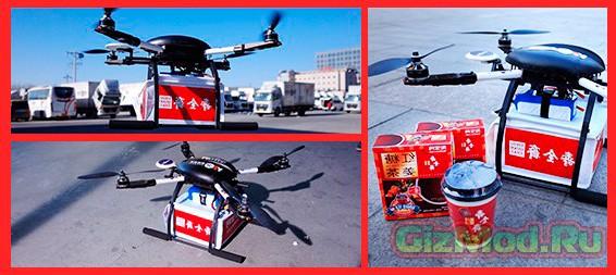 Alibaba тестирует дроны для доставки товара