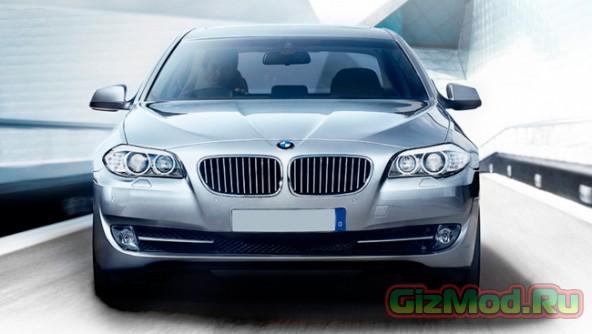 Компьютерная атака на автомобили BMW