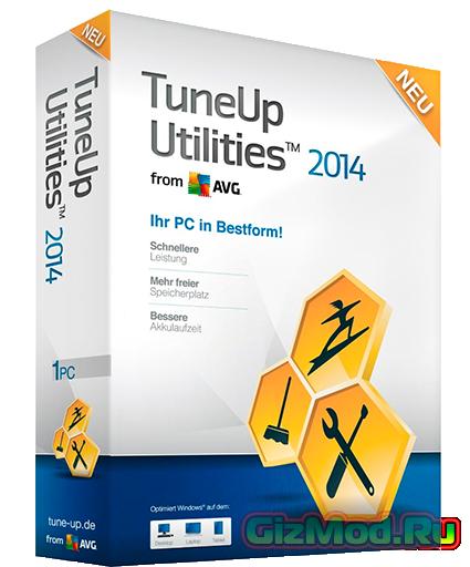 TuneUp Utilities 2014 v14.0.1000.340 - сборник лучших утилит для Windows