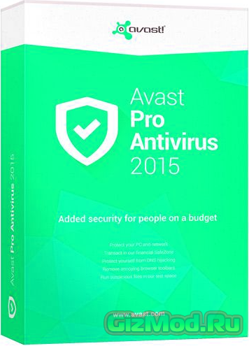 Avast 10.0.2209 R2 Beta 1 - лучший бесплатный антивирус