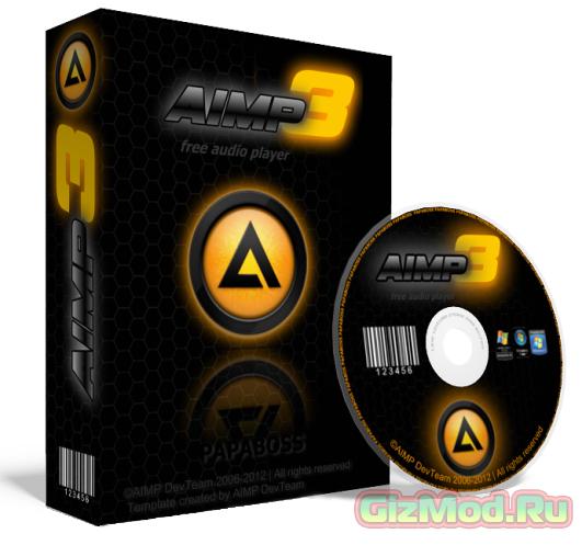 AIMP 3.60.1479 - идеальный музыкальный центр для Windows
