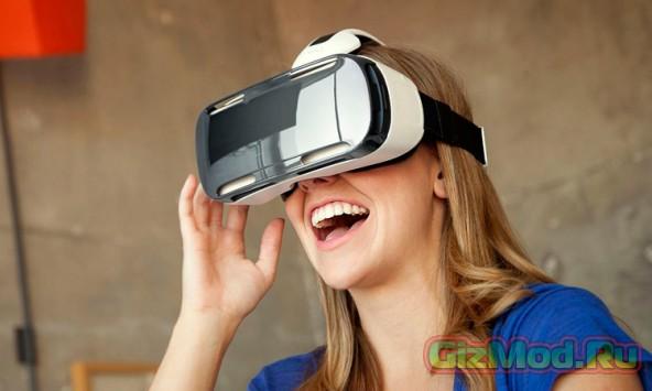 Новое подразделение Samsung по инновационным проектам