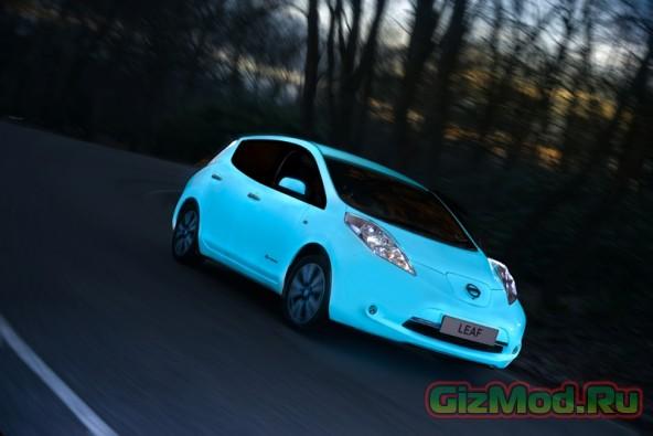 Светящийся Nissan LEAF