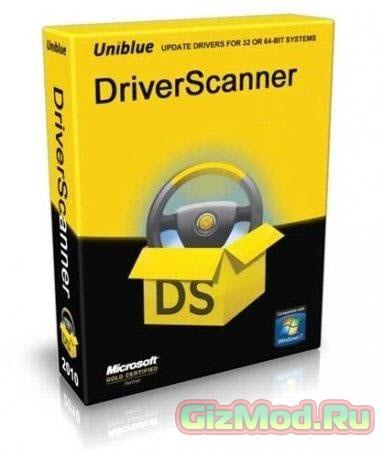 DriverScanner 4.0.14.0 - автоматическое обновление драйверов