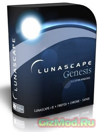 Lunascape 6.9.4 - наиболее продвинутый браузер