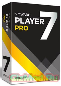 VMware Player Free 7.0.1.2496824 - плеер виртуальных машин