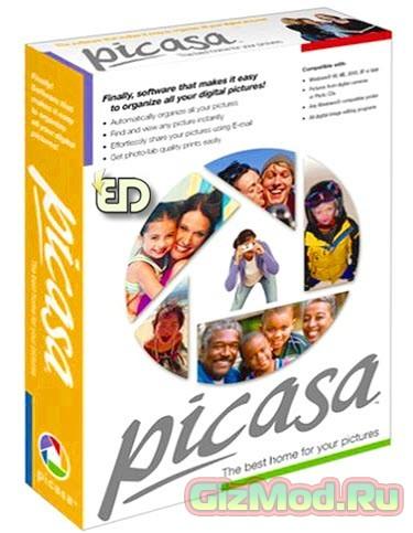 Picasa 3.9.139.1610 - фотоколлекция в надежных руках