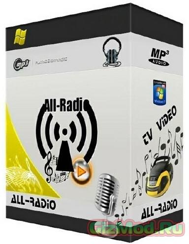 All-Radio 4.24 - все радиостанции интернета в одном месте