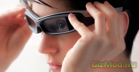 Очки дополнительной реальности от Sony
