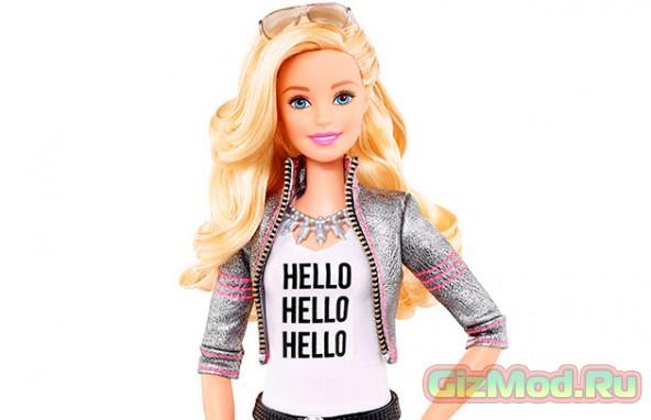 Кукла Barbie станет умной