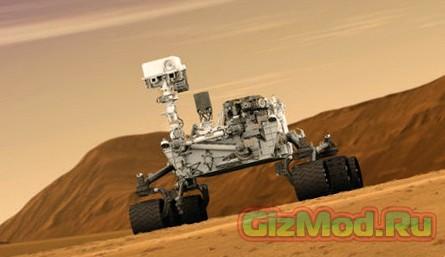 С Марсом обращаться надо бережно
