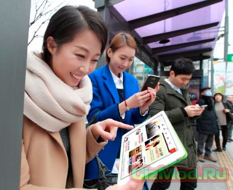 Новая система беспроводной связи LTE-H
