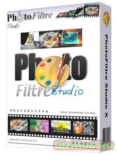 PhotoFiltre 7.2.1 - простой редактор фотографий