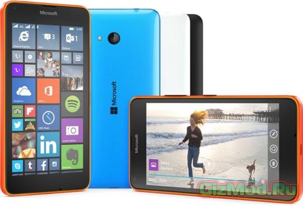 Новый флагман Lumia появится вместе с Windows 10