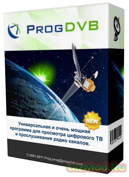 ProgDVB 7.08.5 - просмотр потокового вещания