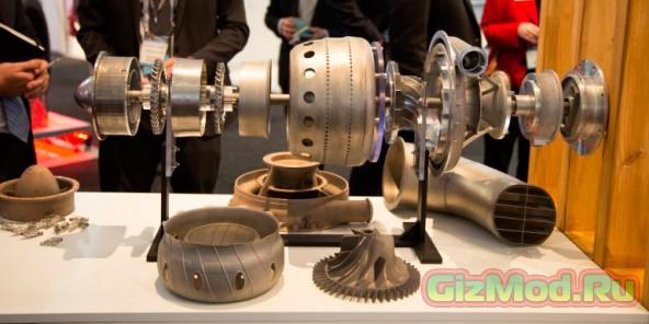 Реактивный двигатель из 3D-принтера