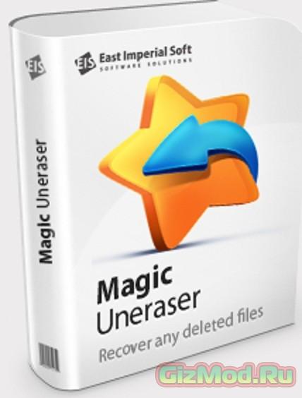 Magic Uneraser 3.6 - восстановление удаленного