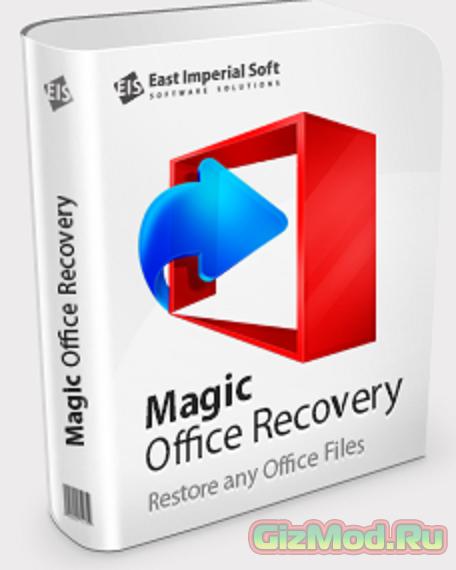Magic Office Recovery 2.1 - комплекс по восстановлению документов