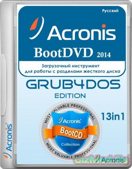Acronis BootDVD 2015 - все что нужно для управления жестким диском