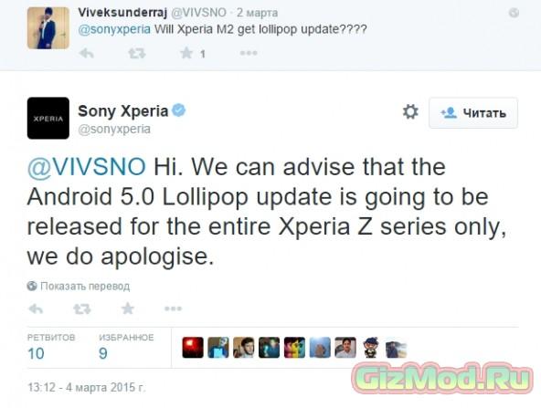 Android 5.0 достанется только Xperia Z