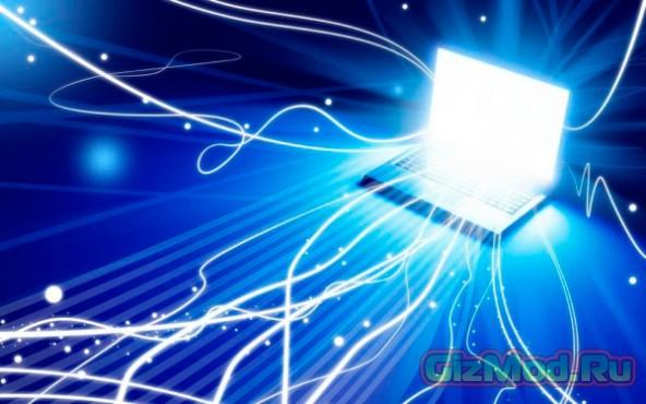 Беспроводная передача данных на скорости 1 Тбит/с