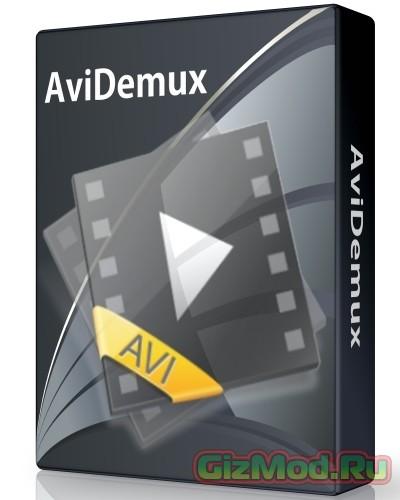 Avidemux 2.6.8.9052 - обработка видео