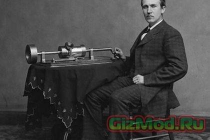 Призраки Томаса Эдисона