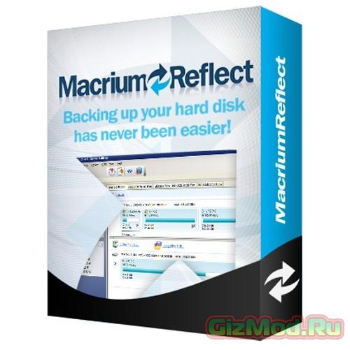 Macrium Reflect Free 5.3.7290 - работа с разделами HDD