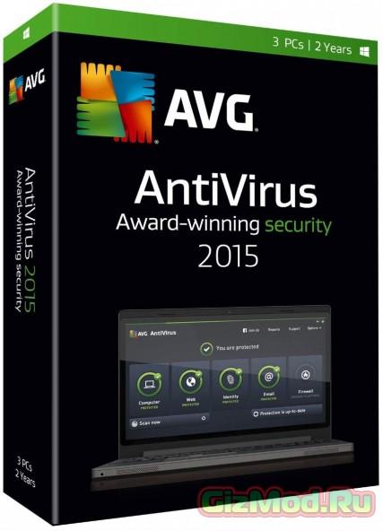 AVG Anti-Virus 15.0.5856 - отличный бесплатный антивирус