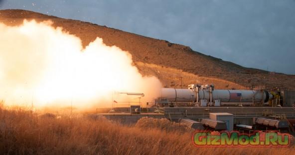 NASA провело испытание ускорителя для ракеты