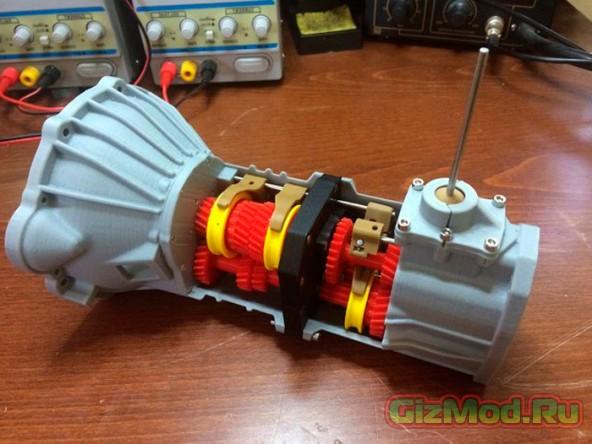 Детали для Toyota от 3D-принтера