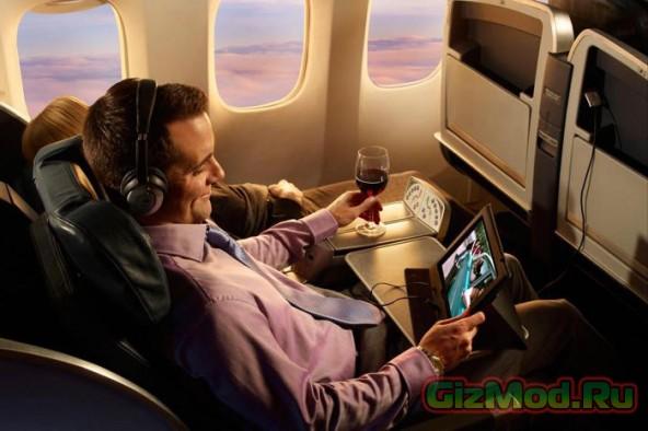 Обновленный Google Flights