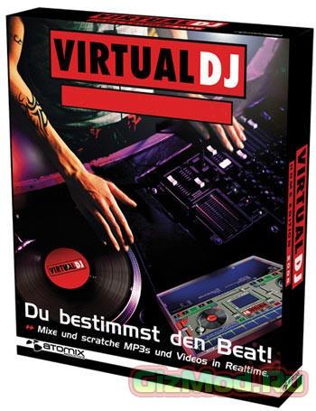 Virtual DJ Home 8.0.2177 - почуствуй себя крутым DJ-ем