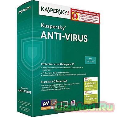 Kaspersky Anti-Virus 16.0.0.207 Beta - лучший антивирус
