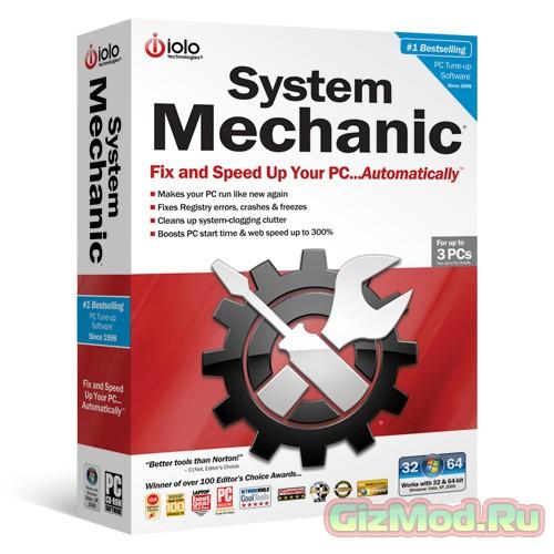 System Mechanic 14.5.1.13 Free - универсальный настройщик системы