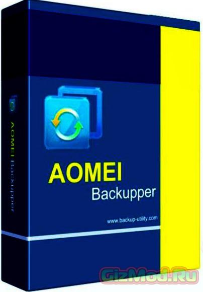 AOMEI Backupper 2.5.0 - удобный и простой бекап