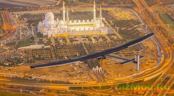 Успехи солнечного самолета Solar Impulse 2