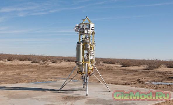 Многоразовая ракета для покорения Марса