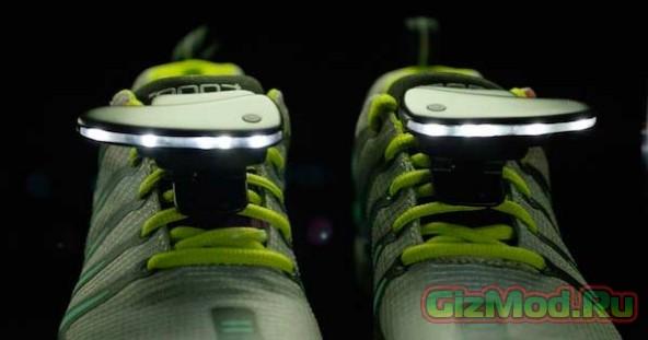 Светильники для кроссовок для бега в ночи